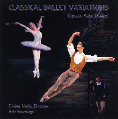 Brio Recordings19. CLASSICAL BALLET VARIATIONS